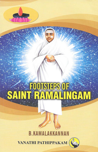 Footsteps of Saint Ramalinga - English - Click Image to Close
