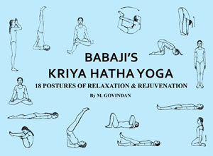 Babaji's Kriya Hatha Yoga - English