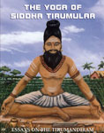 Yoga of Siddha Tirumular: Essays on the Tirumandiram-2nd Edition
