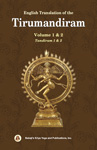Nine Tandirams on the Tirumandiram (Tirumantiram) - 2nd Edition